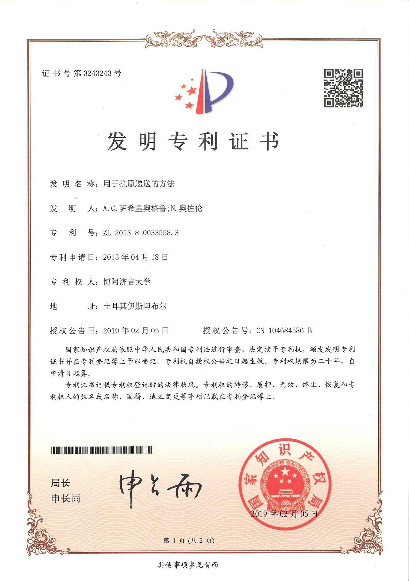 https://vaccizone.com/wp-content/uploads/2021/02/ÇinPatent-1.jpg